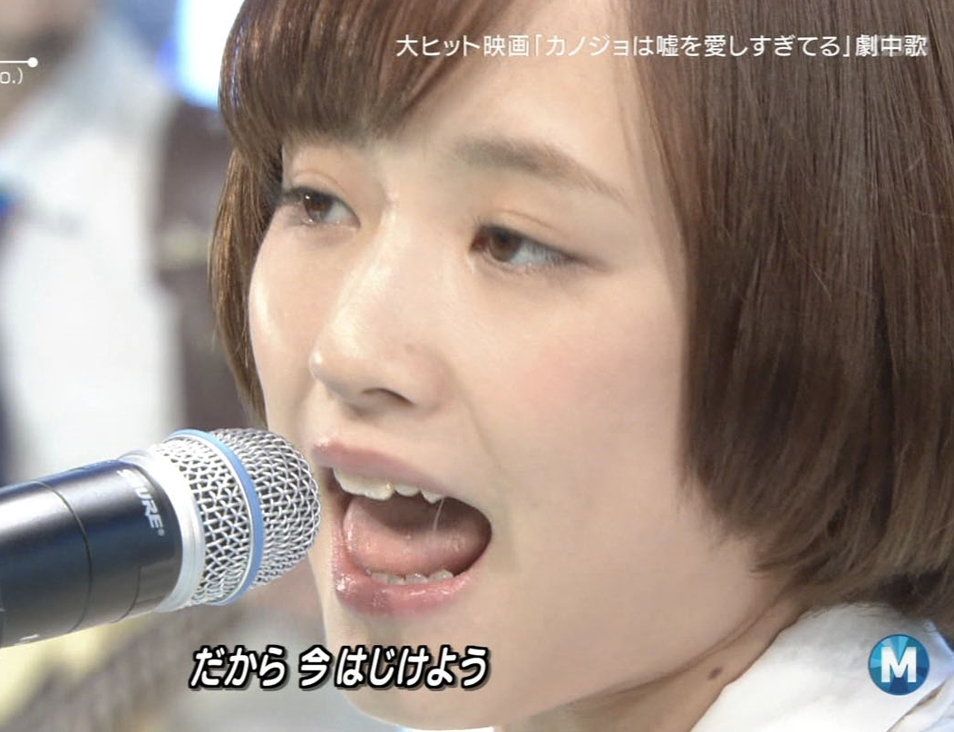 大原櫻子の唾糸ザラ舌 (2)