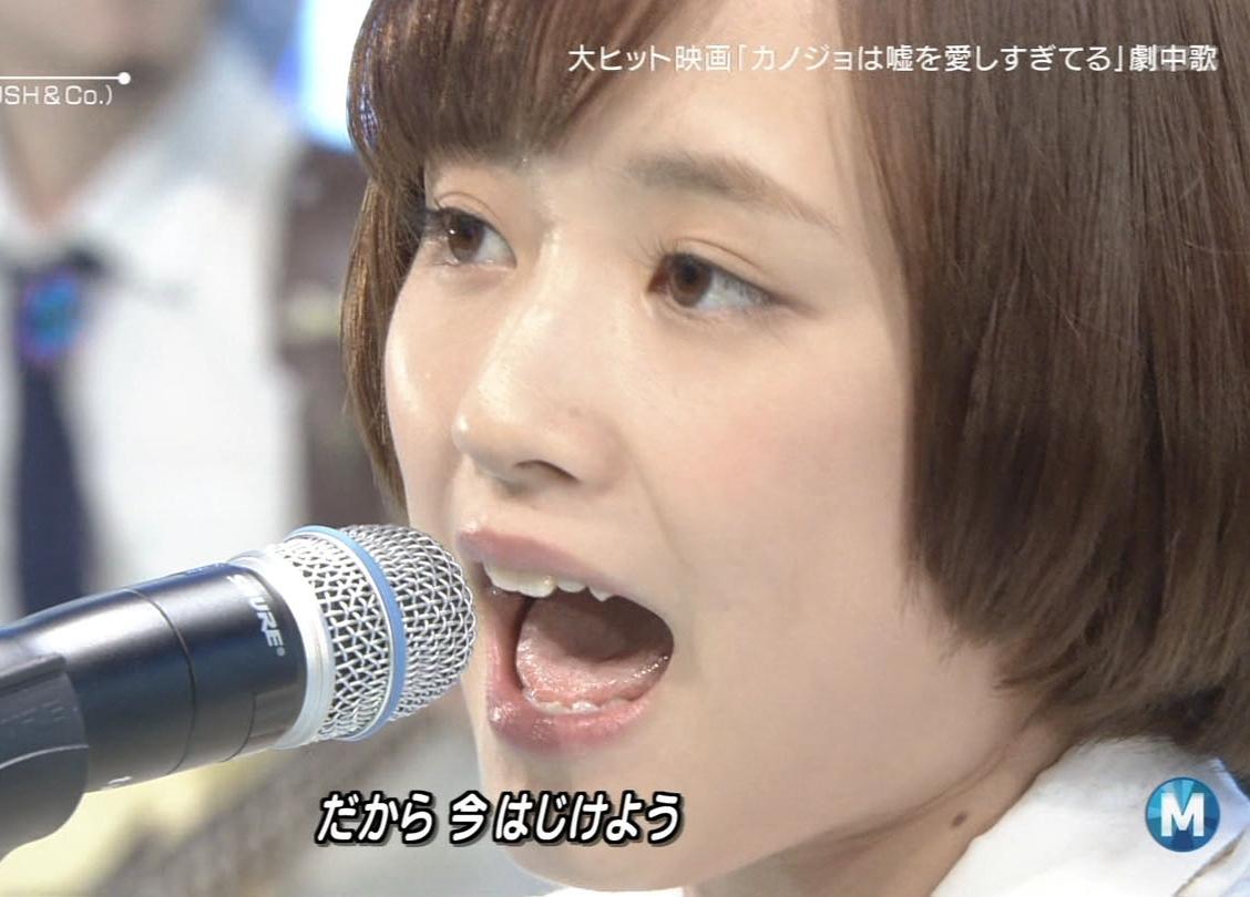 大原櫻子の唾糸ザラ舌 (1)