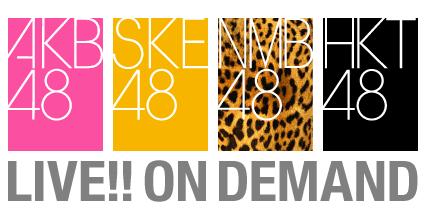 SKE48 LIVE ON DEMAND