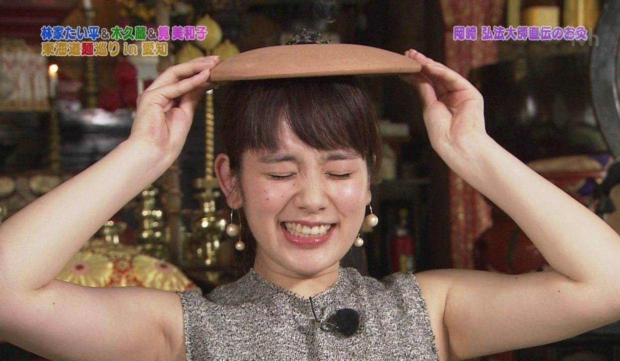 筧美和子の食事舌・ムチ腋 (3)