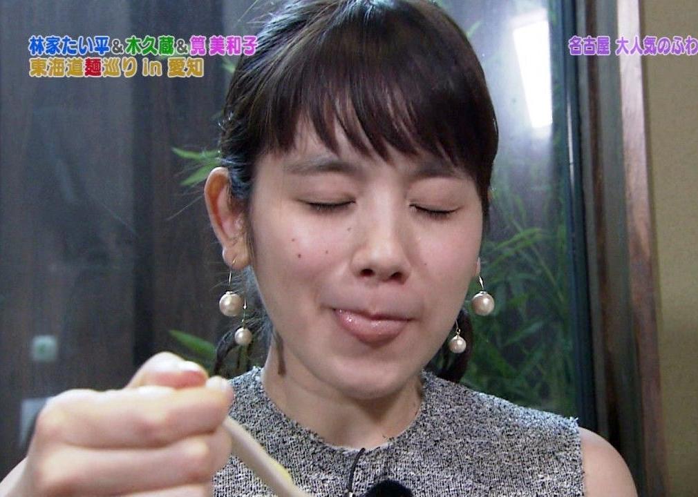 筧美和子の食事舌・ムチ腋 (2)