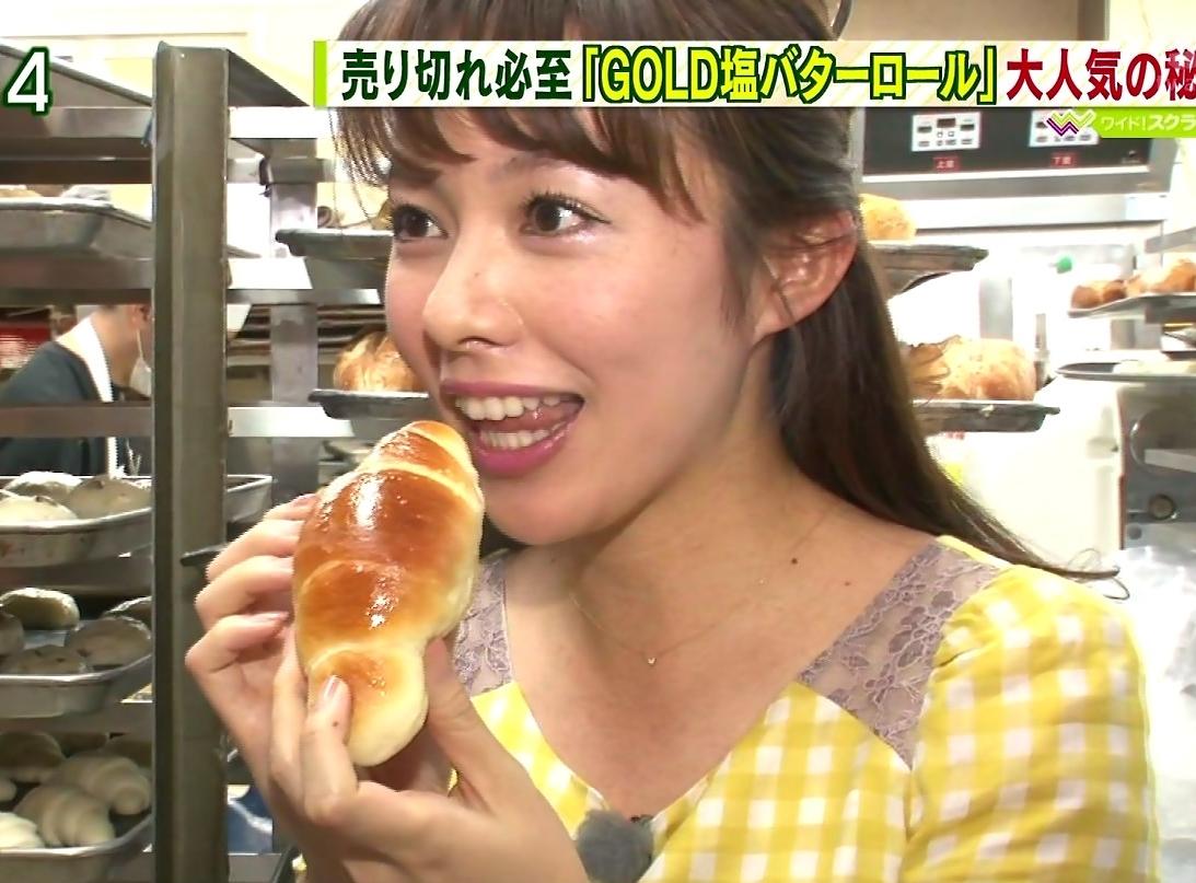 掛貝梨紗の食事舌 (1)