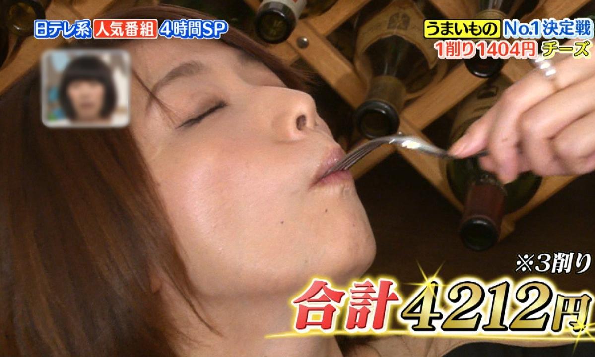眞鍋かをりの舌見せうっとり喰い (4)