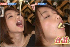 眞鍋かをりの舌見せうっとり喰い