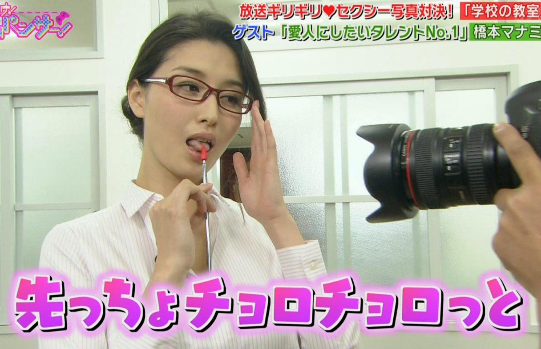 橋本マナミの舌出し (3)