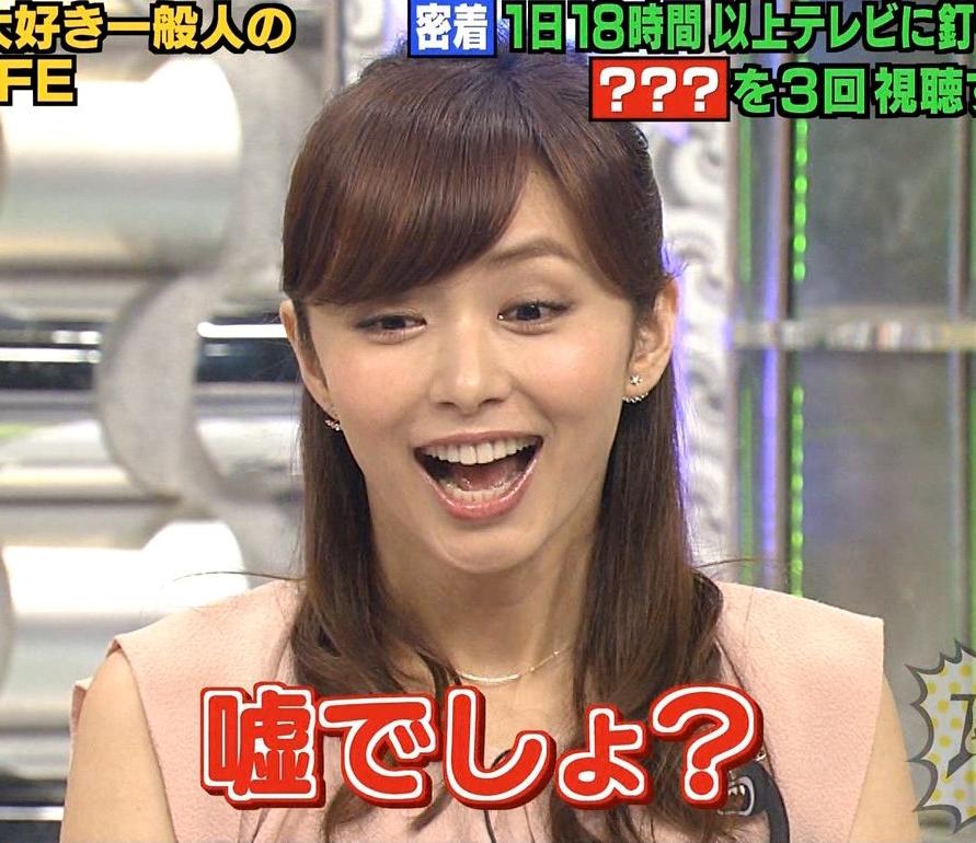 伊藤綾子の舌見せ (3)