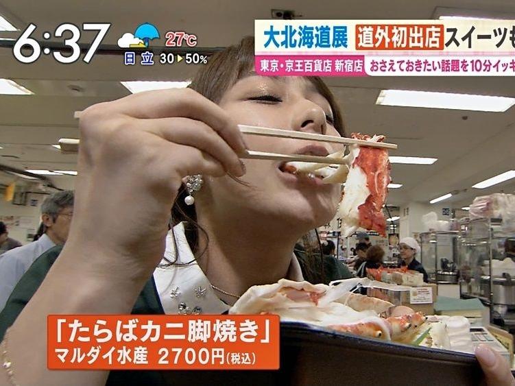 宇垣美里の食事舌・パックンチョ (4)