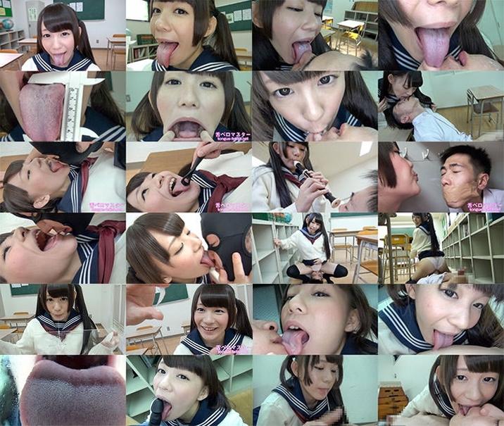 小西まりえのエロ長い舌シリーズ