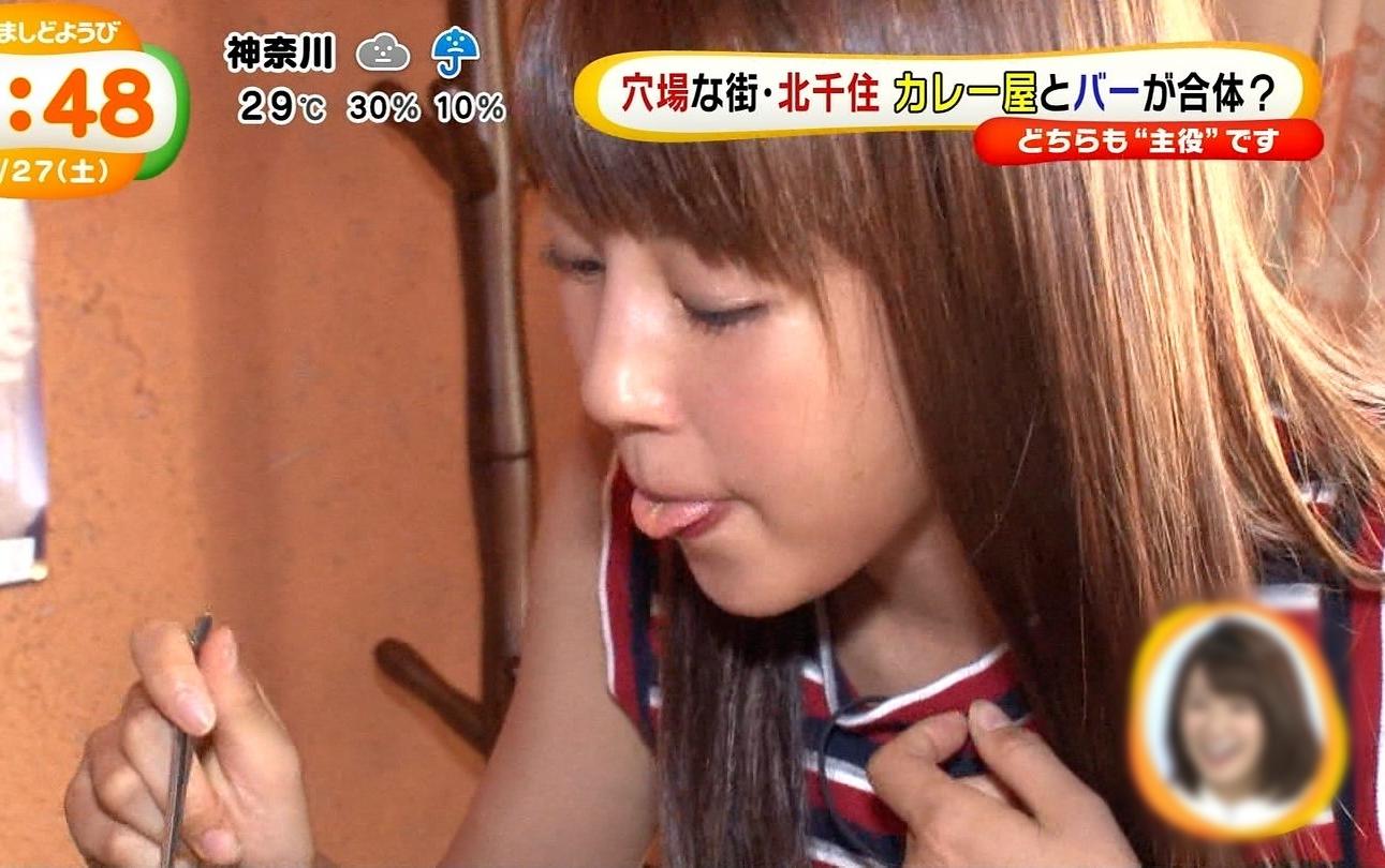 岡副麻希の食事舌 (4)