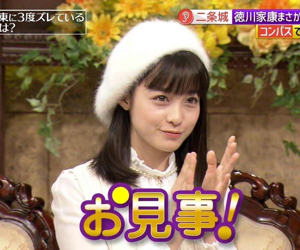 橋本環奈のくちマンコ (7)