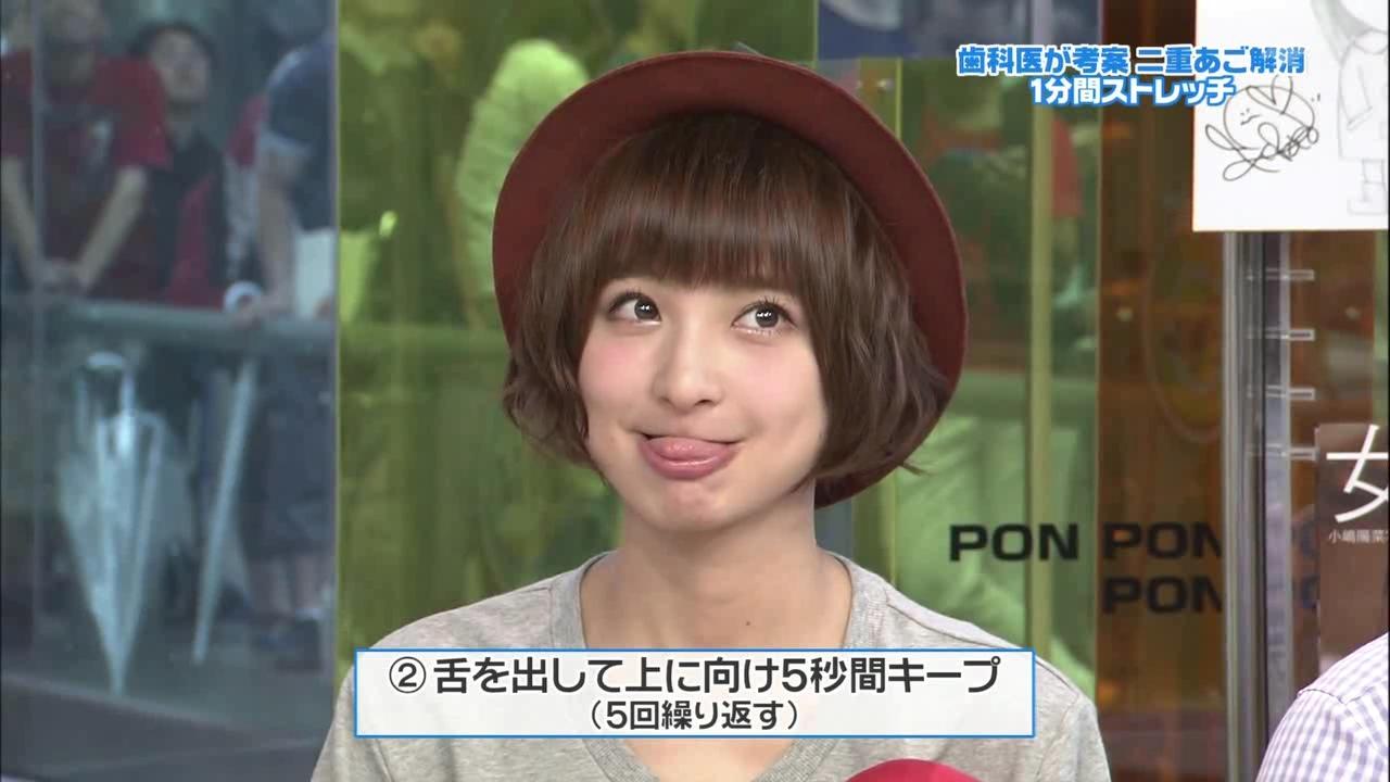 篠田麻里子の舌出し (4)