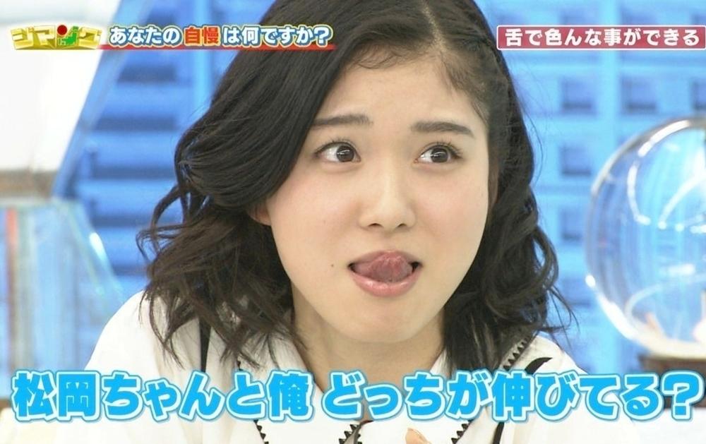 松岡茉優の舌出し (3)