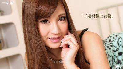余裕で三連発できちゃう極上の女優 安城アンナ (2)
