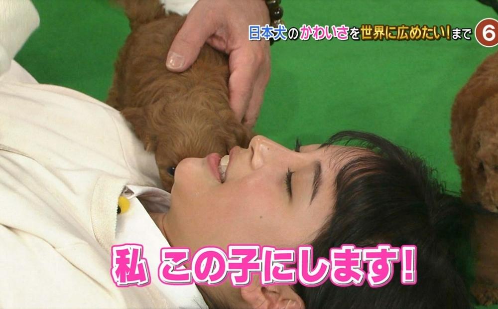 広瀬すずの顔舐め (5)