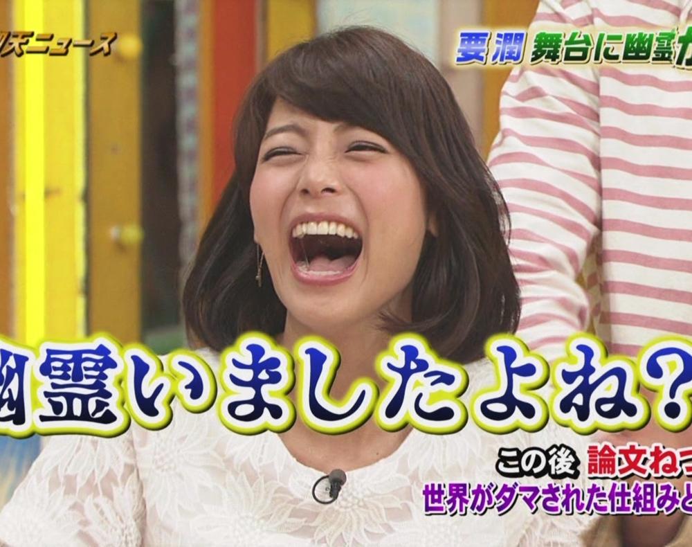 相武紗季の唾糸舌見せ (3)