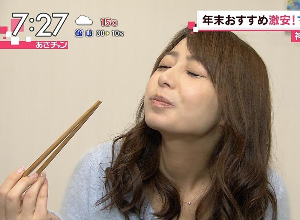 宇垣美里の食事舌・フェラ顔 (2)