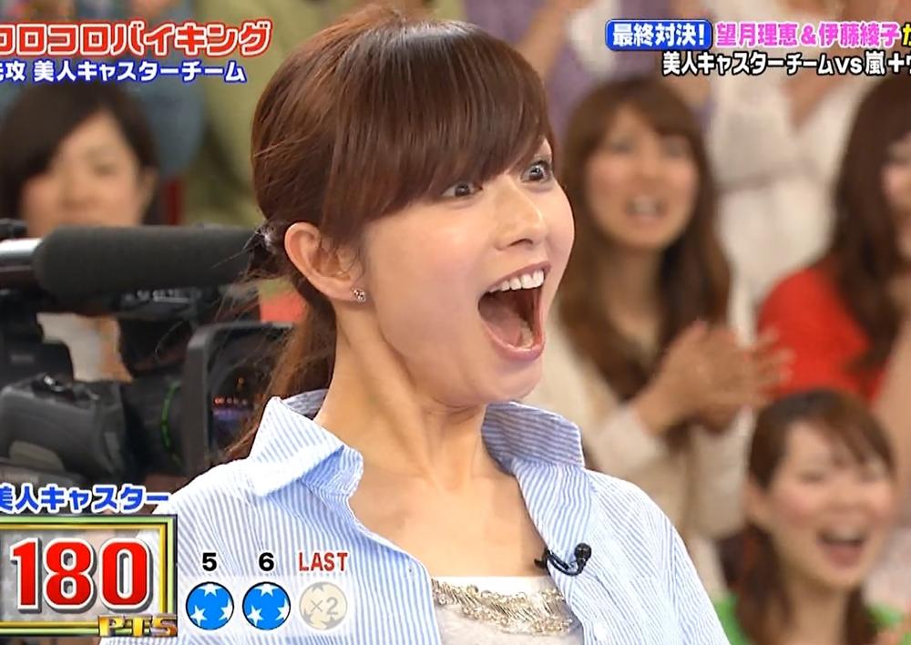 伊藤綾子の舌見せ