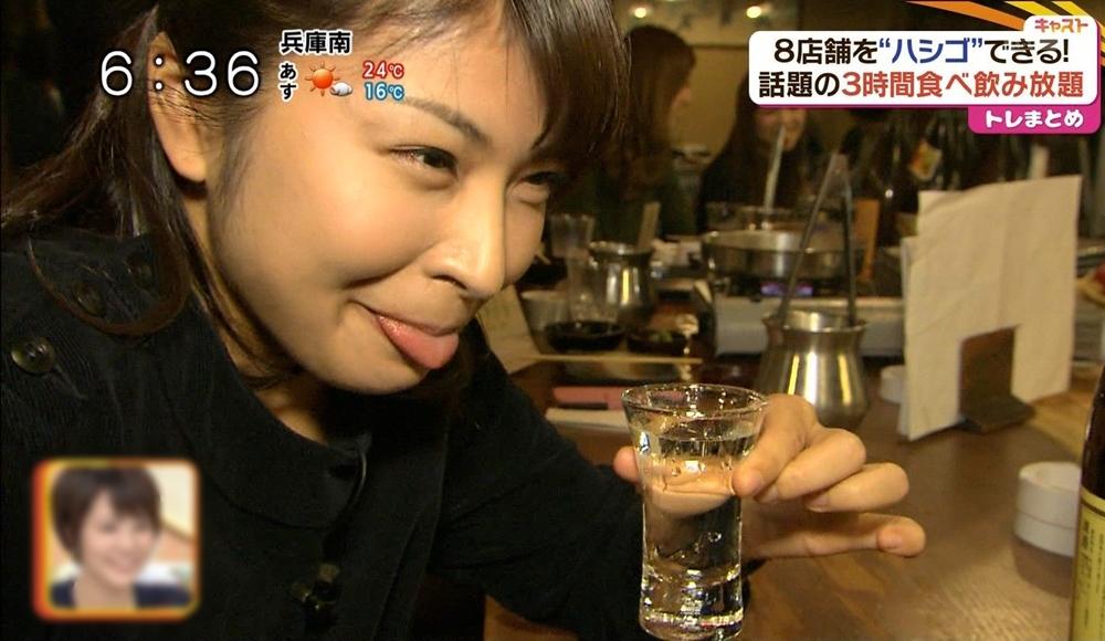 川添佳穂の食事舌 (5)
