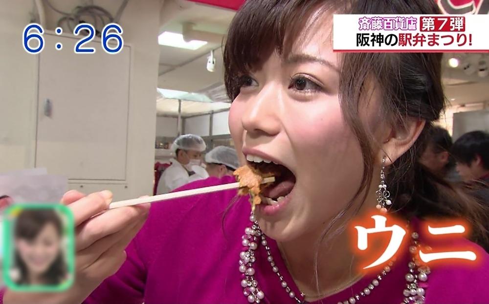 斎藤真美の食事舌 (2)