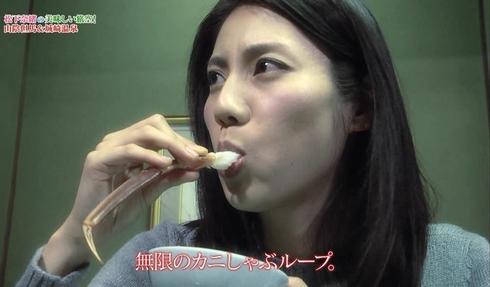 松下奈緒の食事舌・擬似フェラ (5)