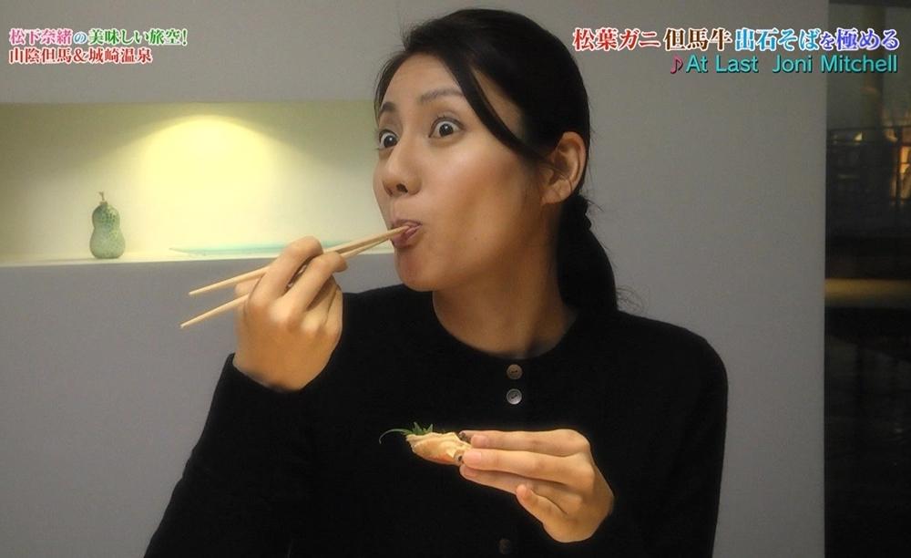 松下奈緒の食事舌・擬似フェラ (12)