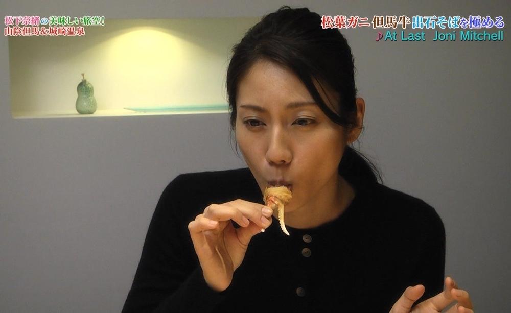 松下奈緒の食事舌・擬似フェラ (8)