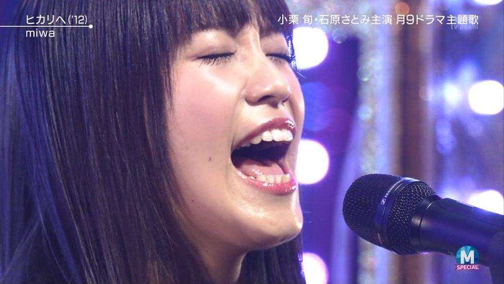 miwaの舌見せ