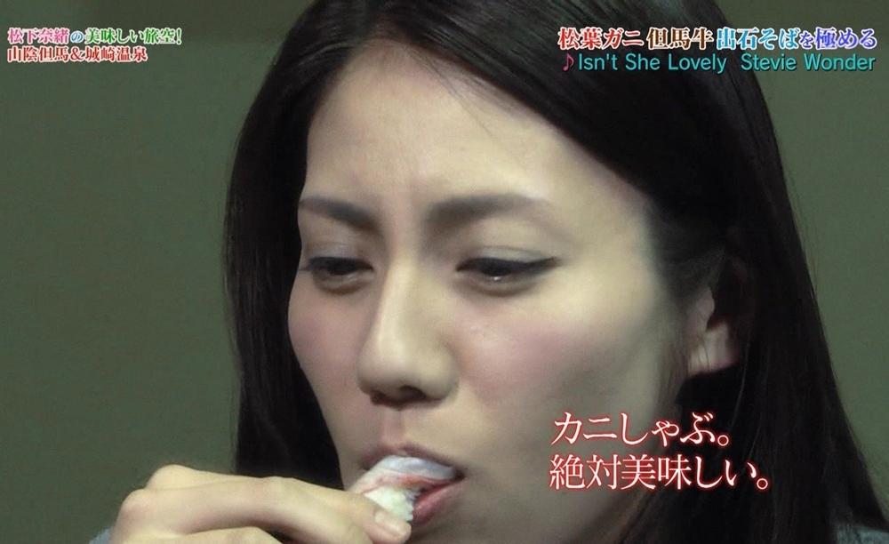 松下奈緒の食事舌・擬似フェラ (2)