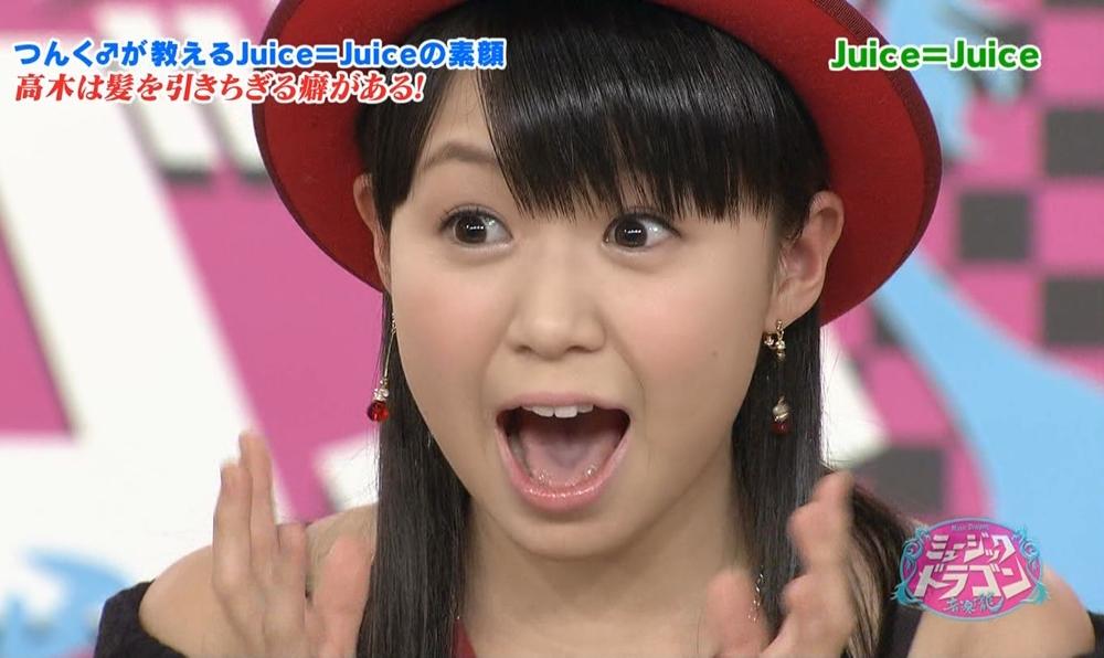 高木紗友希の舌見せ