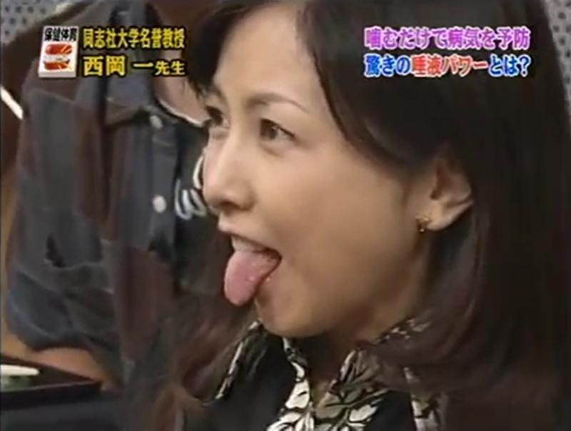 麻木久仁子の舌出し
