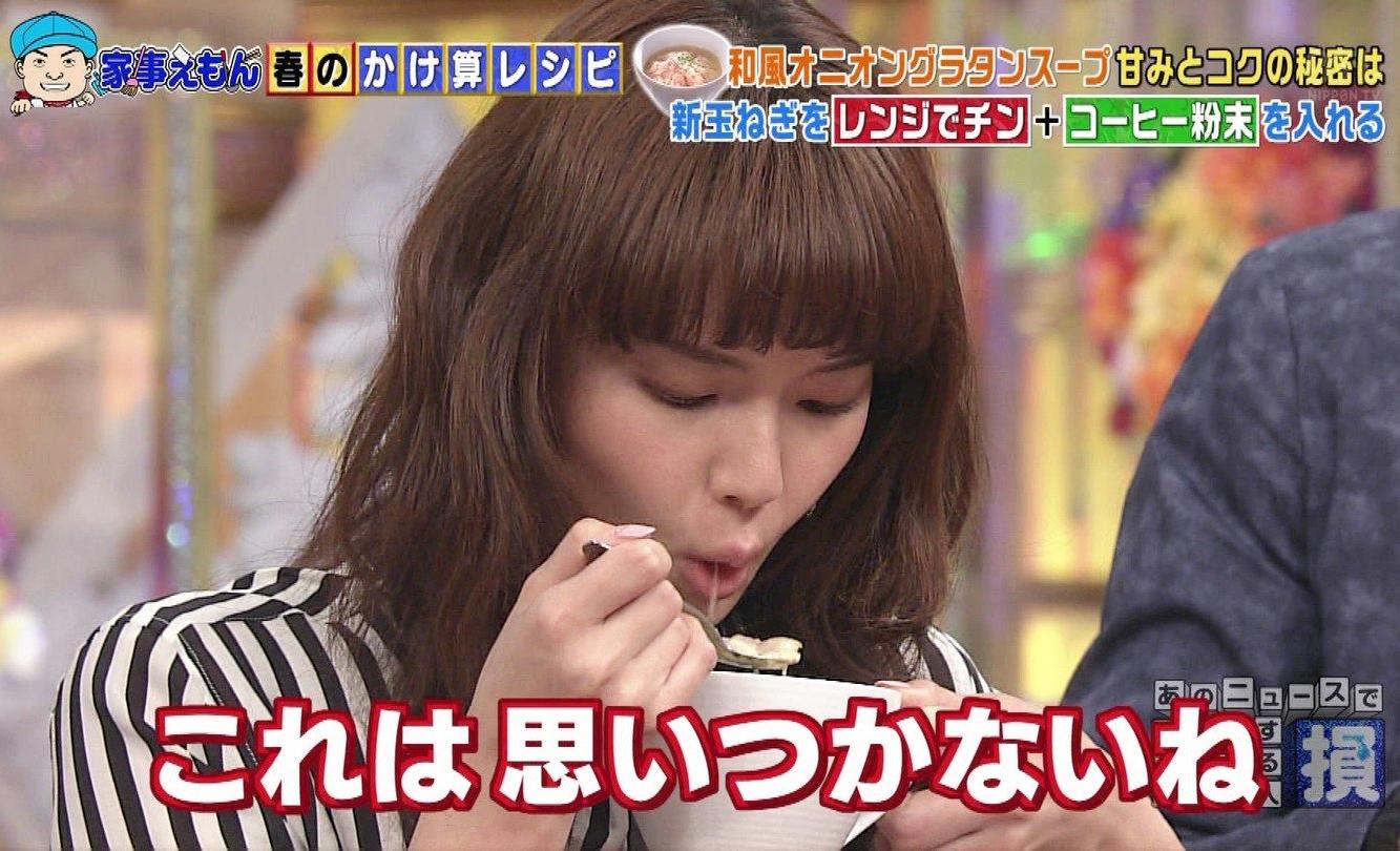 多部未華子の食事舌 (4)