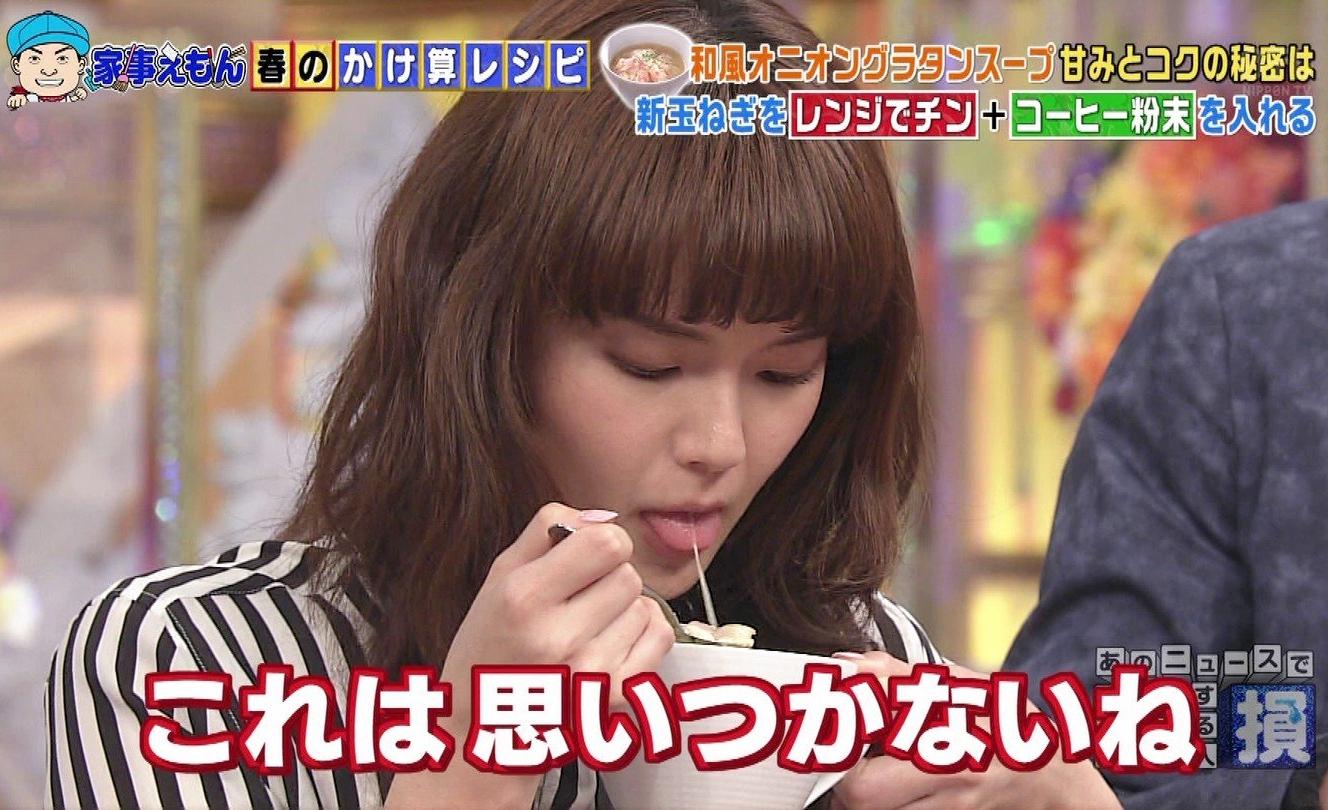 多部未華子の食事舌 (3)