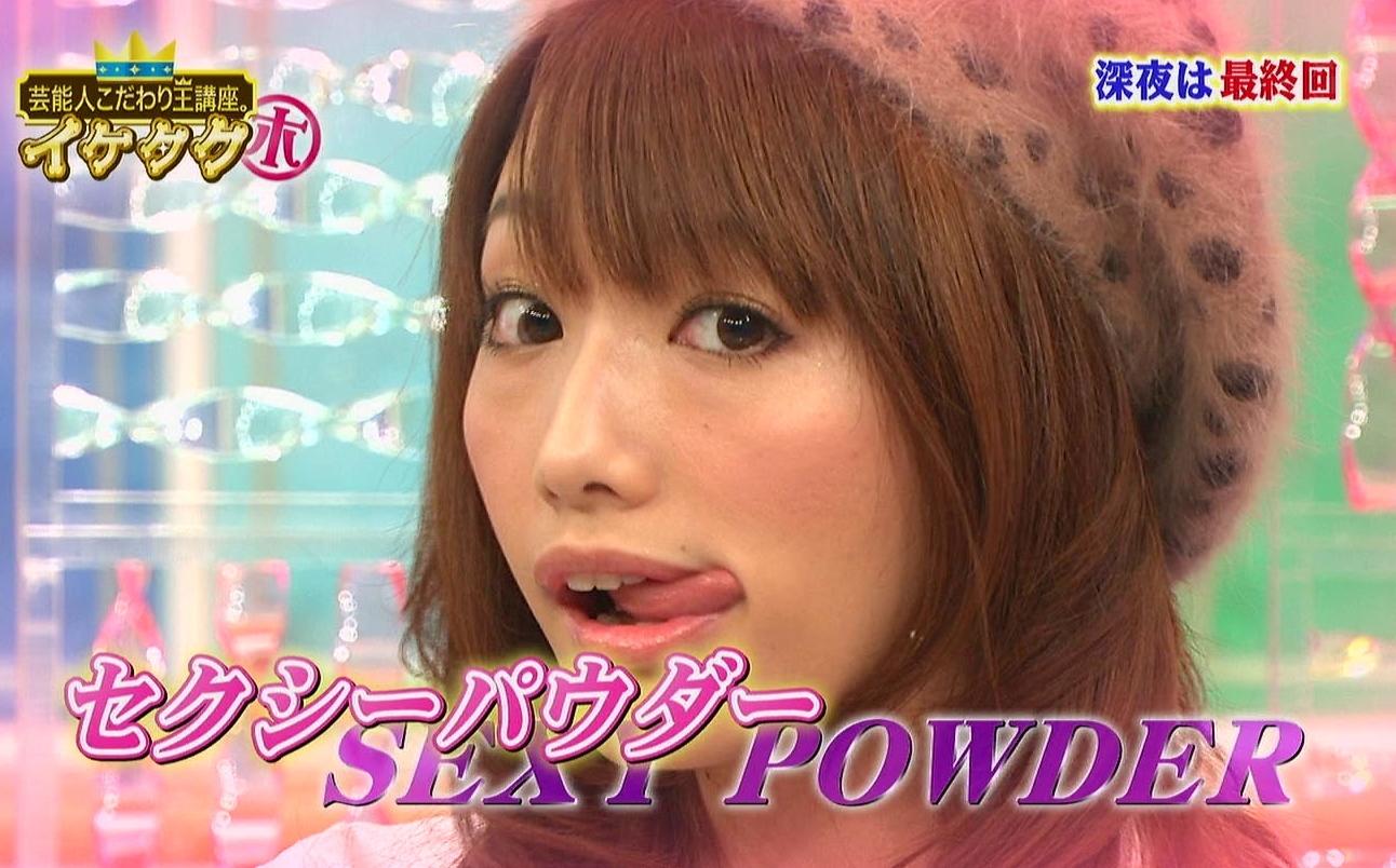 眞鍋かをりの舌なめずり (5)