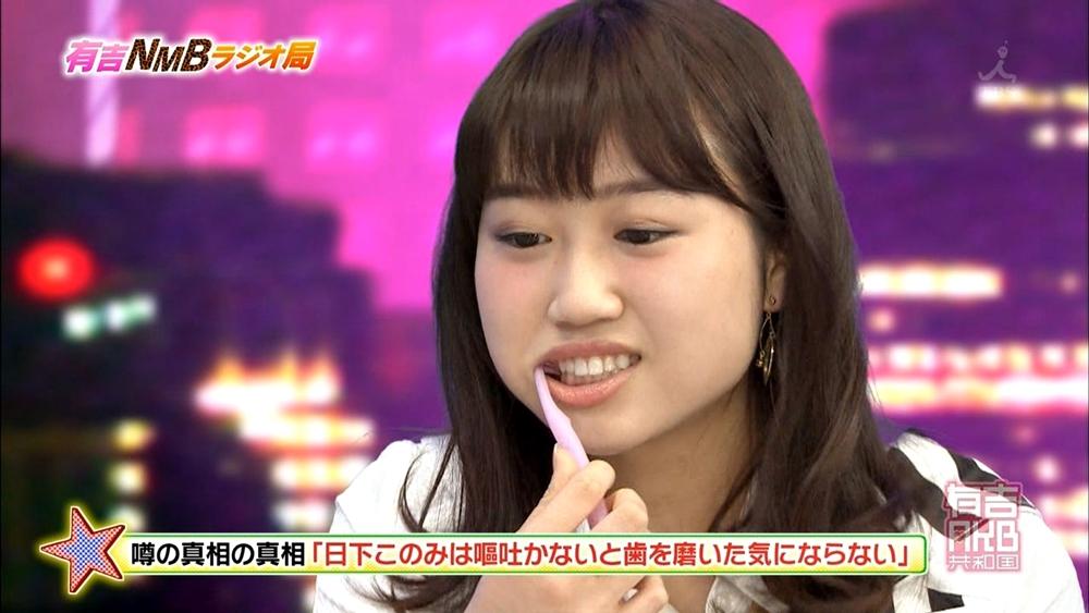 日下このみの舌見せ歯磨き (4)