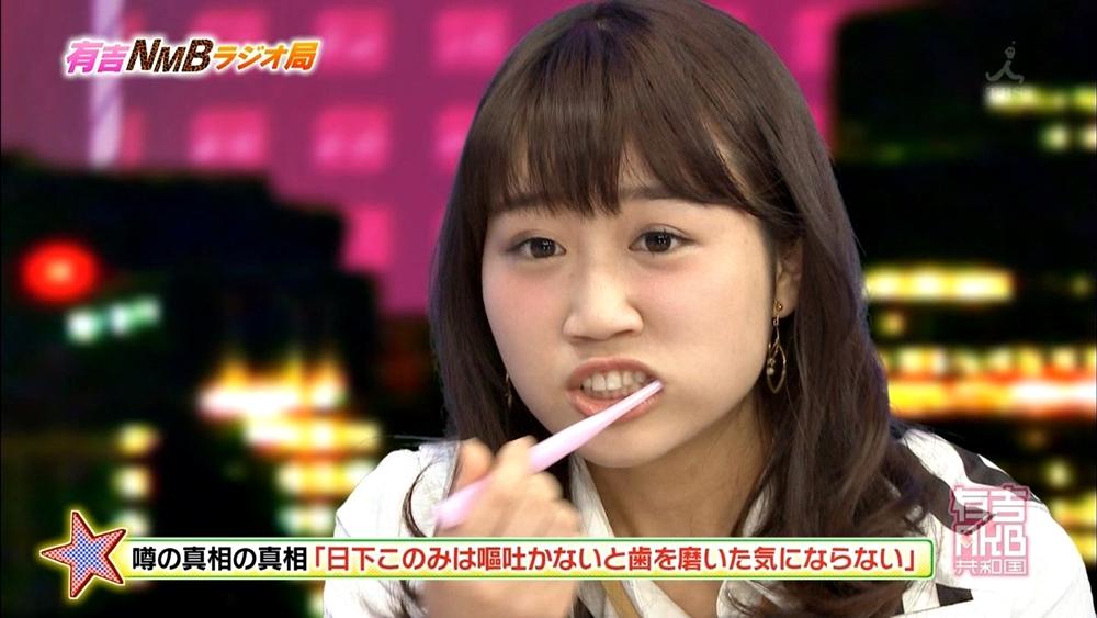 日下このみの舌見せ歯磨き (3)