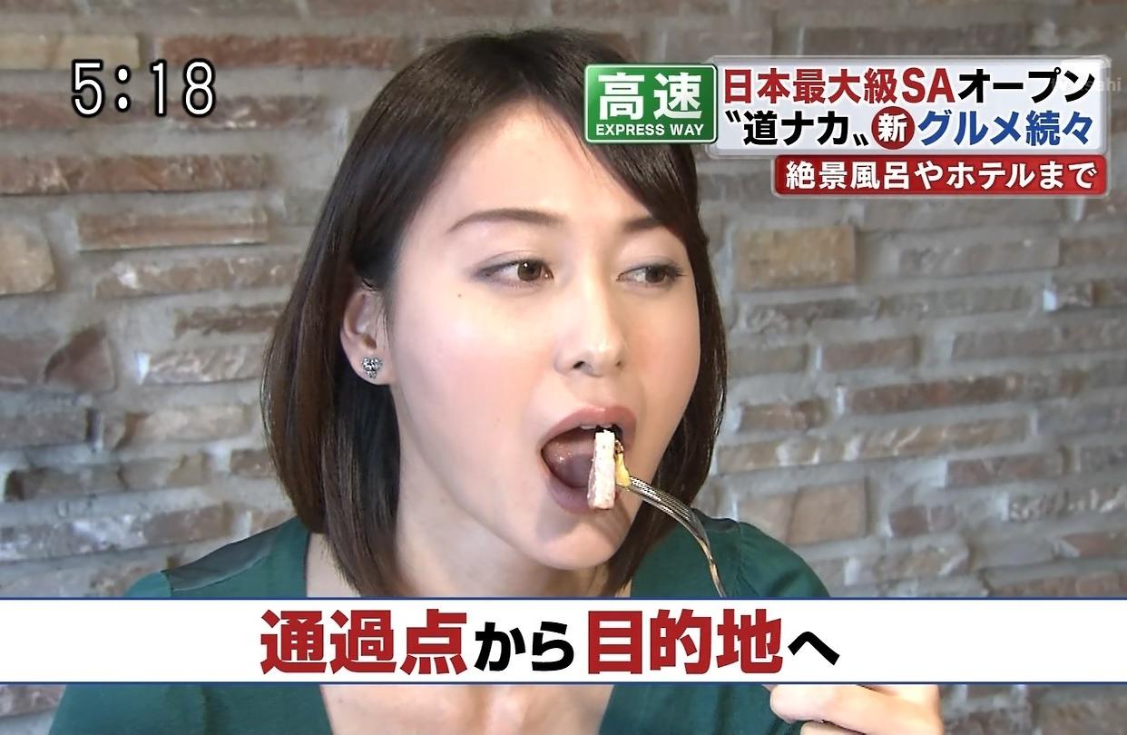 小川彩佳の食事舌 (4)