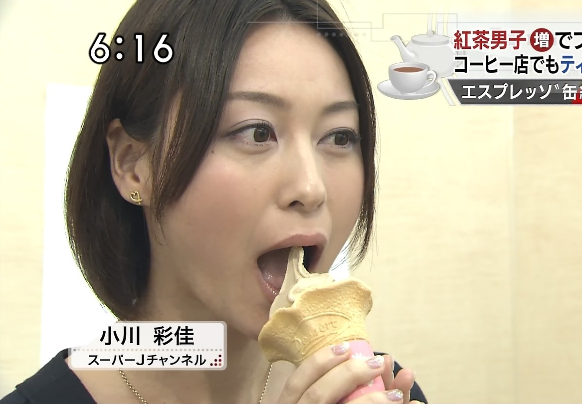 小川彩佳の食事舌 (5)