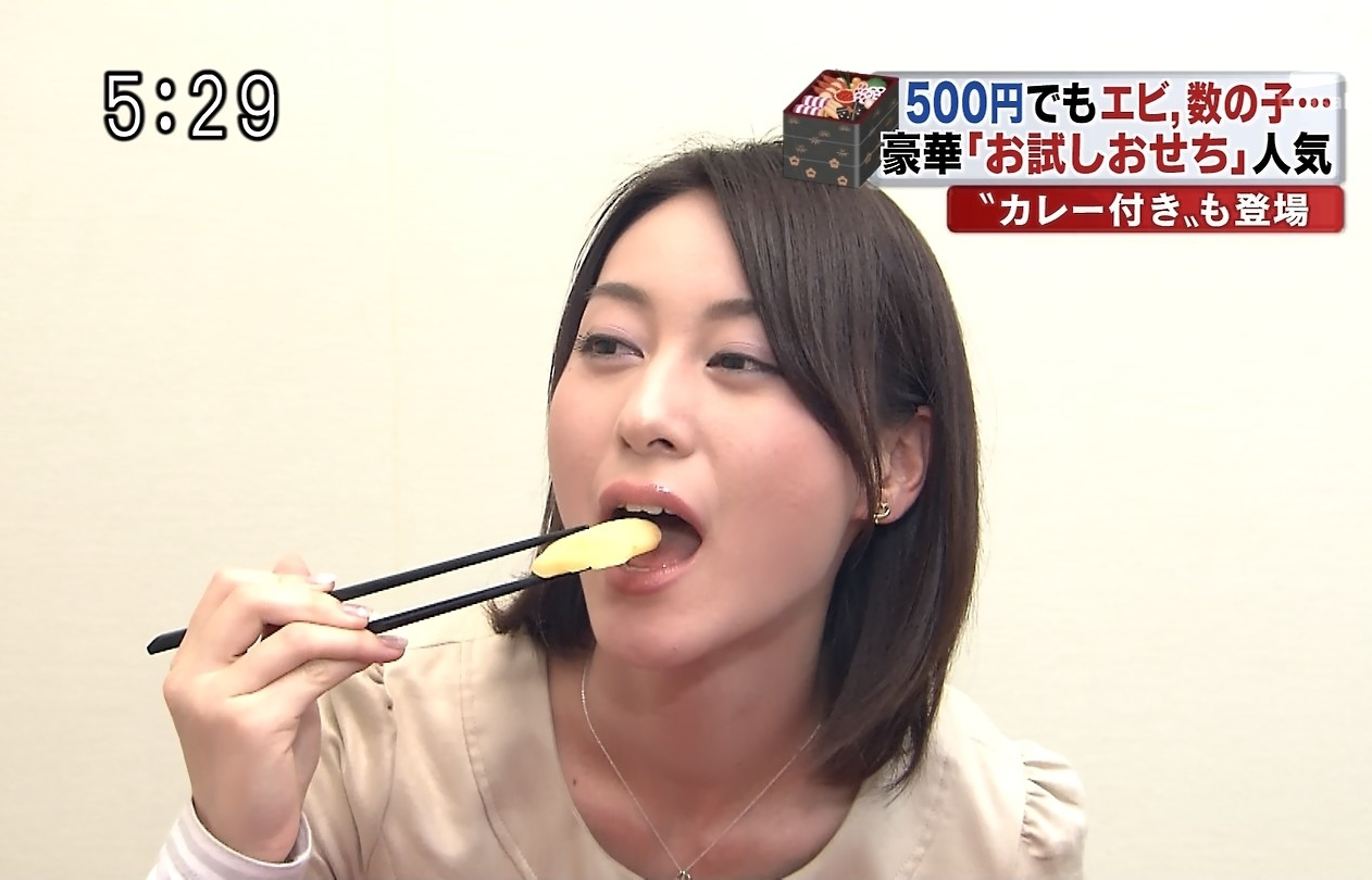 小川彩佳の食事舌 (3)