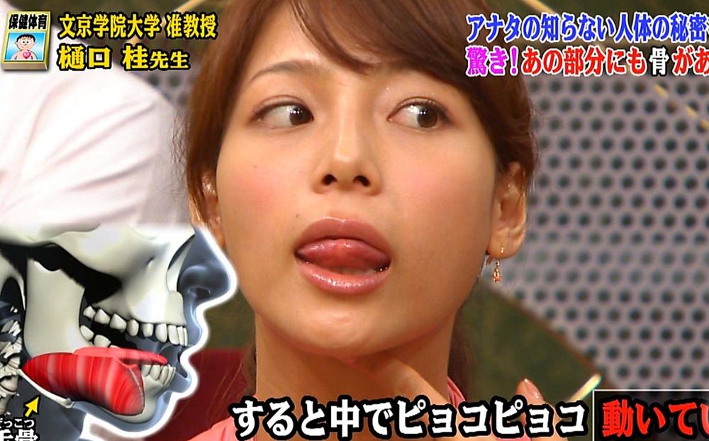 相武紗季の舌出し (2)