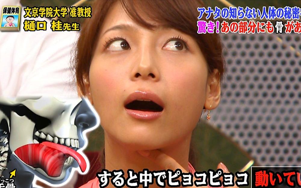 相武紗季の舌出し (1)
