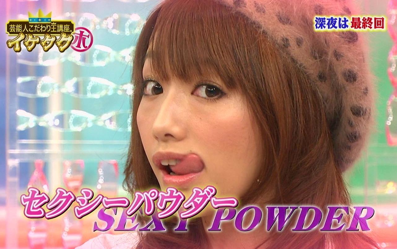 眞鍋かをりの舌なめずり (6)