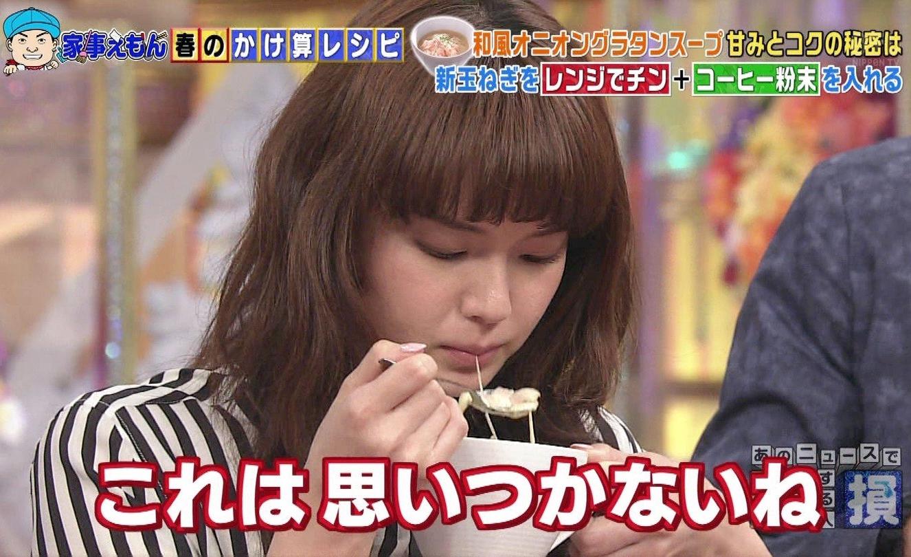 多部未華子の食事舌 (1)