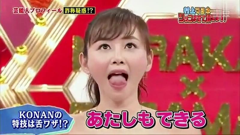 杉原杏璃の舌技 (2)