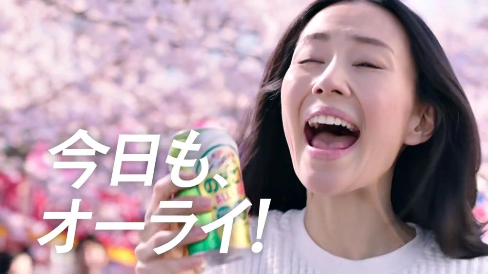 木村佳乃の舌見せ (1)