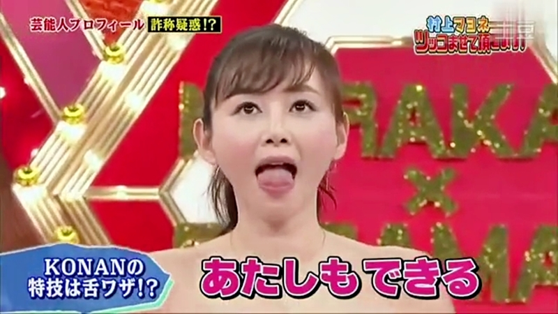 杉原杏璃の舌技 (1)