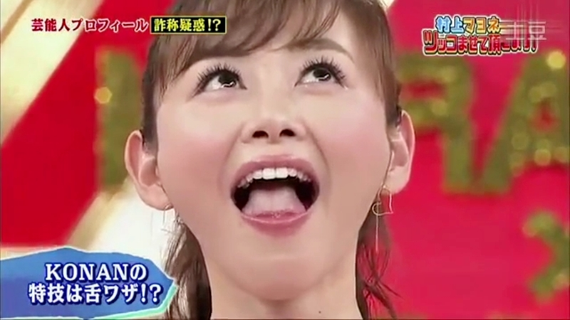 杉原杏璃の舌技 (8)