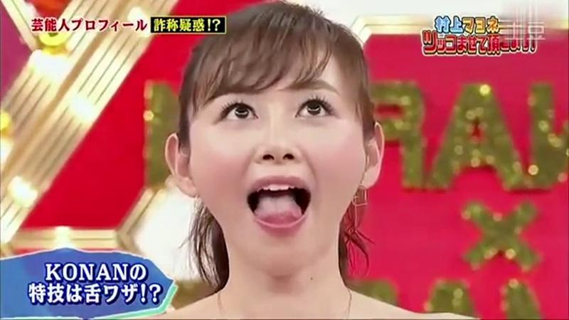 杉原杏璃の舌技 (5)