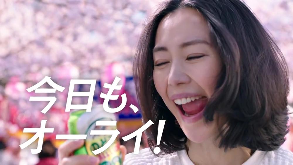 木村佳乃の舌見せ (4)
