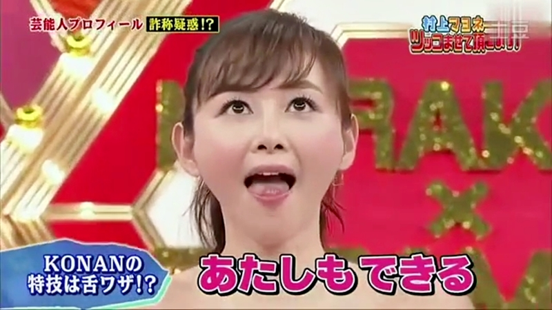 杉原杏璃の舌技 (3)