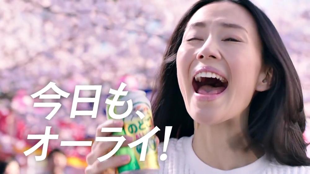 木村佳乃の舌見せ (2)